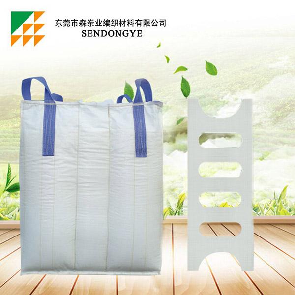 吨包袋该如何防止老化
