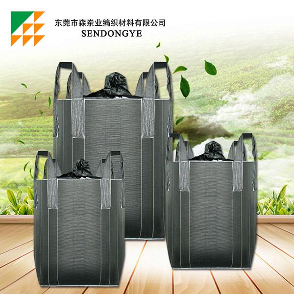 粮食用吨袋的优势和怎么搬运吨袋?
