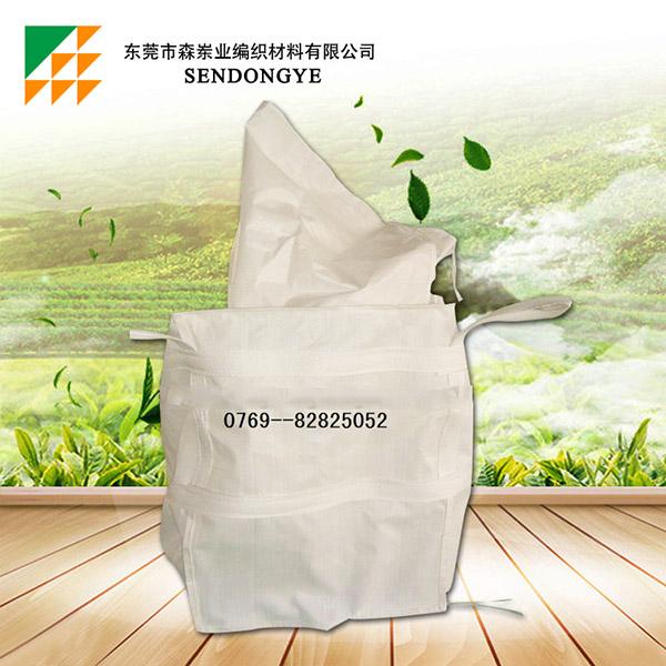 吨包是什么